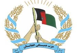 Solidarity message from Solidarity Party of Afghanistan